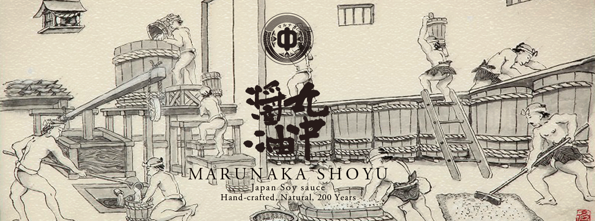 Marunaka Shoyu JAPAN SOY SAUCE Hand-crafted,Natural,200 Years